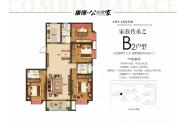 康博公馆户型B2-4室2厅3卫-188.0㎡