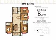 B2-4室2厅3卫-188.0㎡